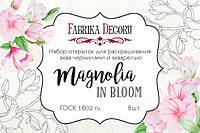 """Набор открыток для раскрашивания аква чернилами """"Magnolia in bloom"""""""