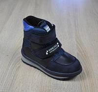 Ботинки зимние синего цвета для мальчика, minimen