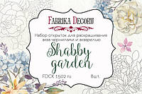 """Набор открыток для раскрашивания аква чернилами """"Shabby garden"""""""