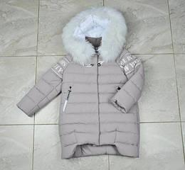 Куртка зимняя пудрового цвета для девочки, X-WOYZ