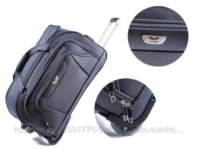 b86f61c45b07 Такая сумка порадует длительным сроком эксплуатации, не смотря на суровые  особенности перевозки багажа, присущие большинству авиа и наземных  транспортных ...