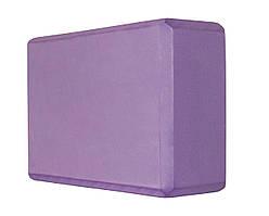 Блок для йоги Sport Shiny SV-HK0156 Violet