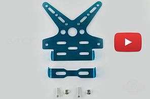 Рамка для кріплення номери і поворотників з регульованим кутом нахилу (синя) XJB, шт