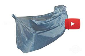 Чехол дождевик на скутер   (синий, xxl), шт