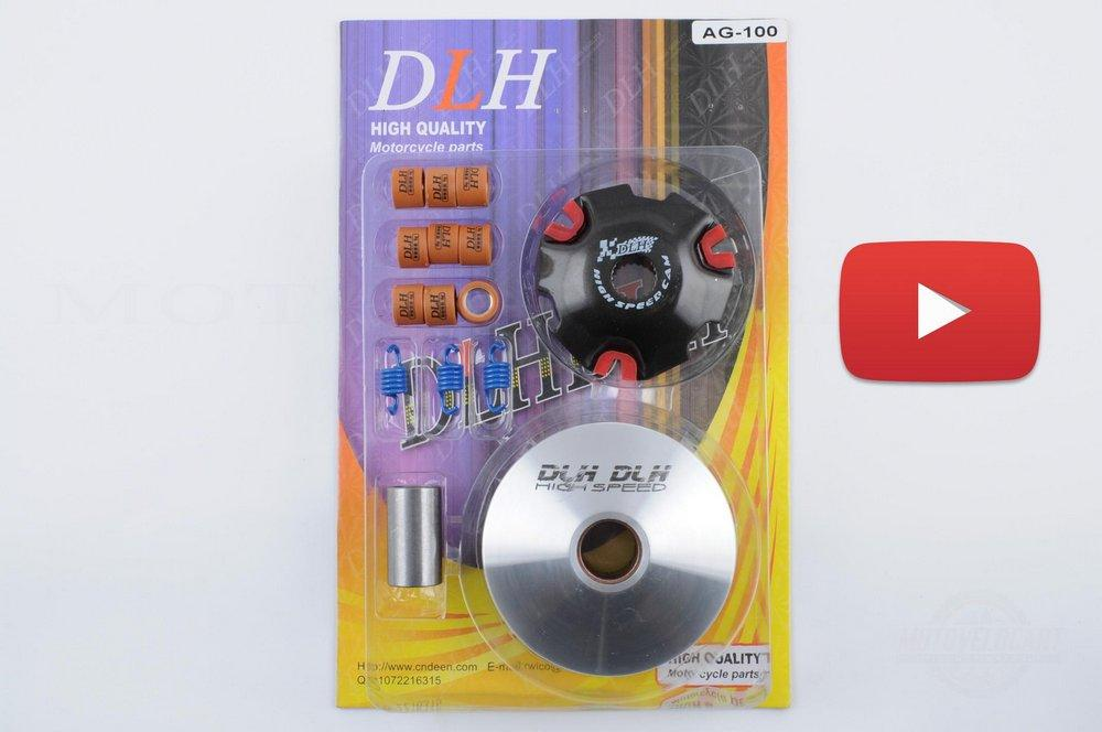 Вариатор передний (тюнинг)   Suzuki AD100   (ролики латунь 9шт, палец, пружины сцепления)   DLH, шт
