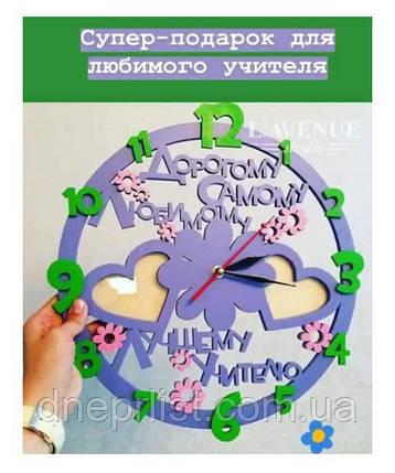 Фоторамка-часы (цвет и текст любой), фото 2