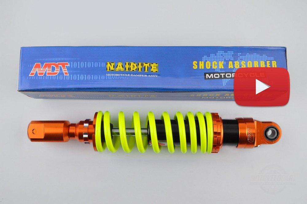 Амортизатор   GY6, DIO ZX, LEAD   320mm, тюнинговый   (оранжево-лимонный)   NDT, шт
