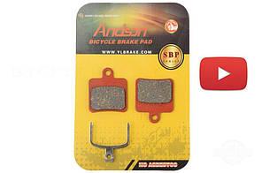 Колодки тормозные велосипедные (дисковые) 31.2х4х26.4   Hope Mini   (mod:SBP-1031)