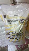 Комбикорм Крамар старт для индюков 25 кг