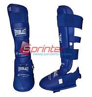 Защита ног синяя, размер ХL