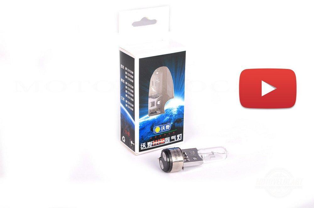 Лампа BA20D (2 уса)   12V 35W/35W   (белая)   BEST, шт