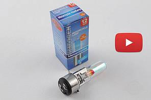 Лампа BA20D (2 уса)   12V 50W/50W   (хамелеон розовый)   BEST   (mod:A), шт