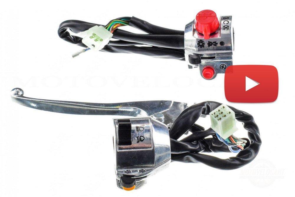 Блоки кнопок руля (пара)   Zongshen ZS50F   (чоппер, хром)   KOMATCU   (mod.A), шт