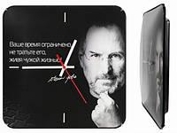 Часы настенные Стив Джобс
