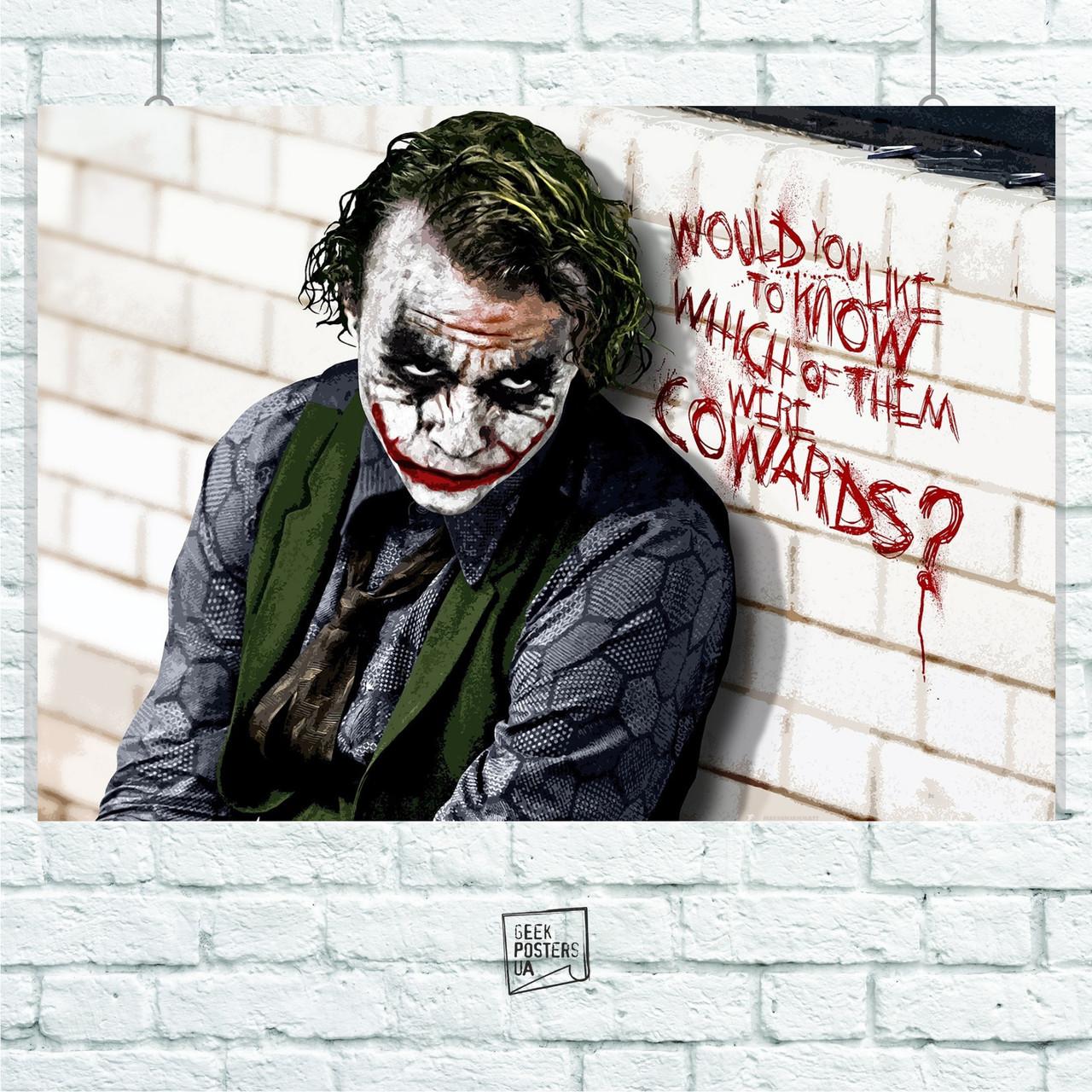 "Постер ""Джокер, у белой стены с надписью"". Joker. Размер 60x42см (A2). Глянцевая бумага"