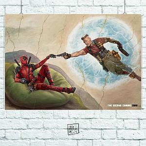 Постер Deadpool and Cable. Размер 60x41см (A2). Глянцевая бумага