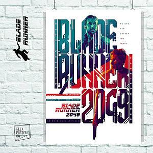 Постер Бегущий по лезвию, Blade Runner 2049. Размер 60x42см (A2). Глянцевая бумага