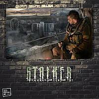 Постер Сталкер и вид на Припять, Stalker, Чернобыль,. Размер 60x35см (A2). Глянцевая бумага