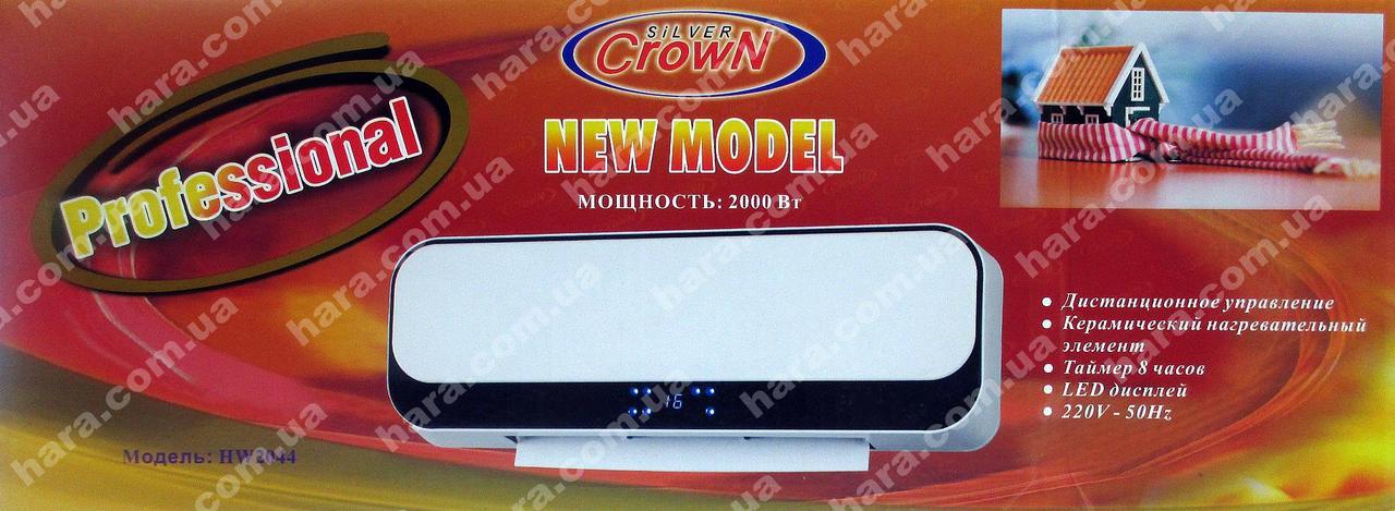 Тепловая завеса Silver Crown HW2044 (керамический нагреватель)