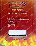 Тепловая завеса Silver Crown HW2044 (керамический нагреватель), фото 6