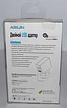 Мережевий зарядний Arun U201 2USB 2.1 A, фото 2
