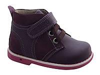 Магазин детской ортопедической обуви в категории демисезонная ... 9def80b420c60