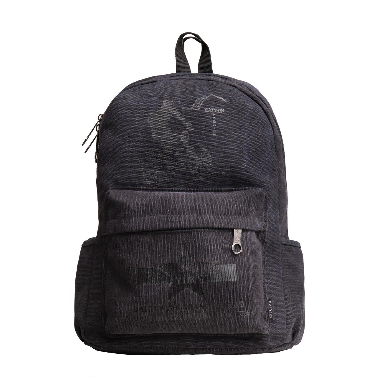 Рюкзак BAIYUN молодёжный 43х31x17 брезент ксВУ135ч