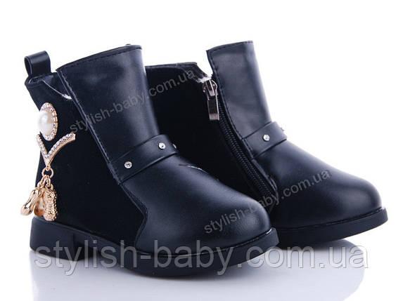 Нова колекція зимового взуття оптом 2018. Дитяче зимове взуття бренду Леопард для дівчаток (рр. з 27 по 32), фото 2