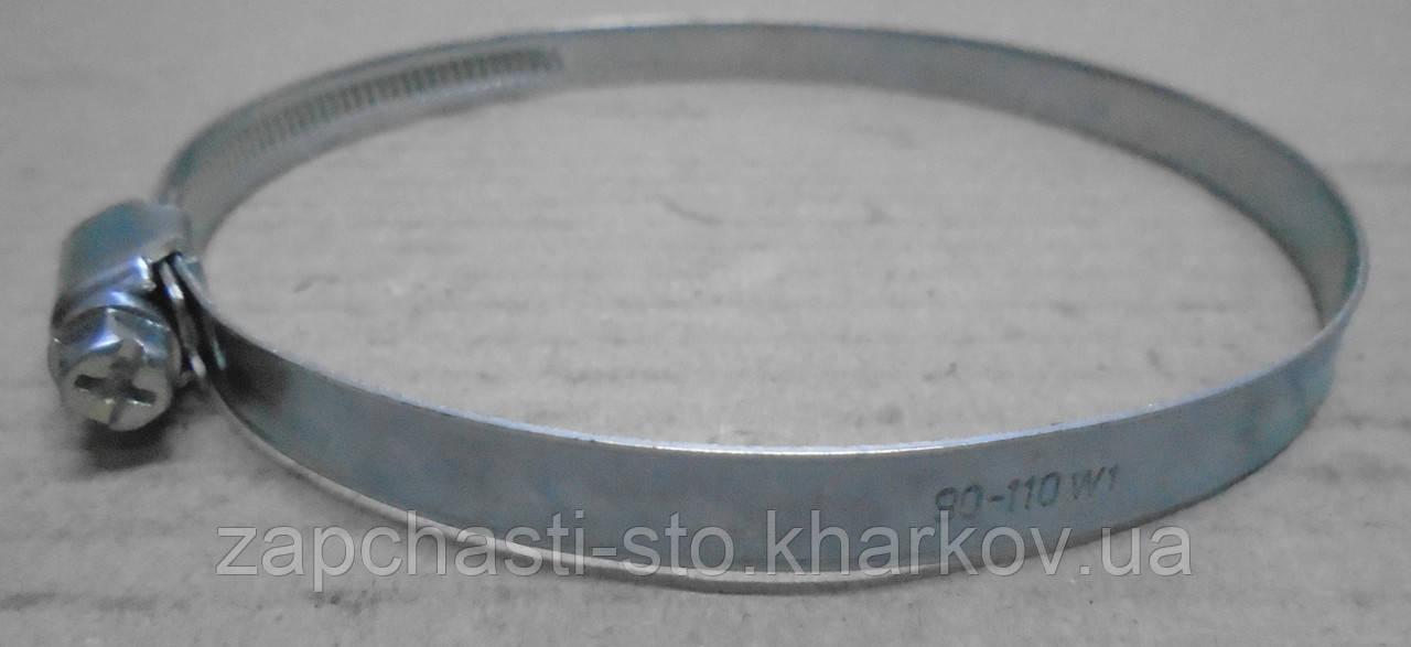 Хомут металлический червячный 90-110мм LSA