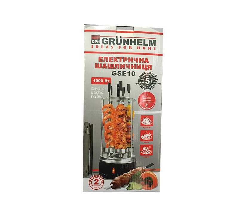 Электрошашлычница Grunhelm GSE10 5 шампуров