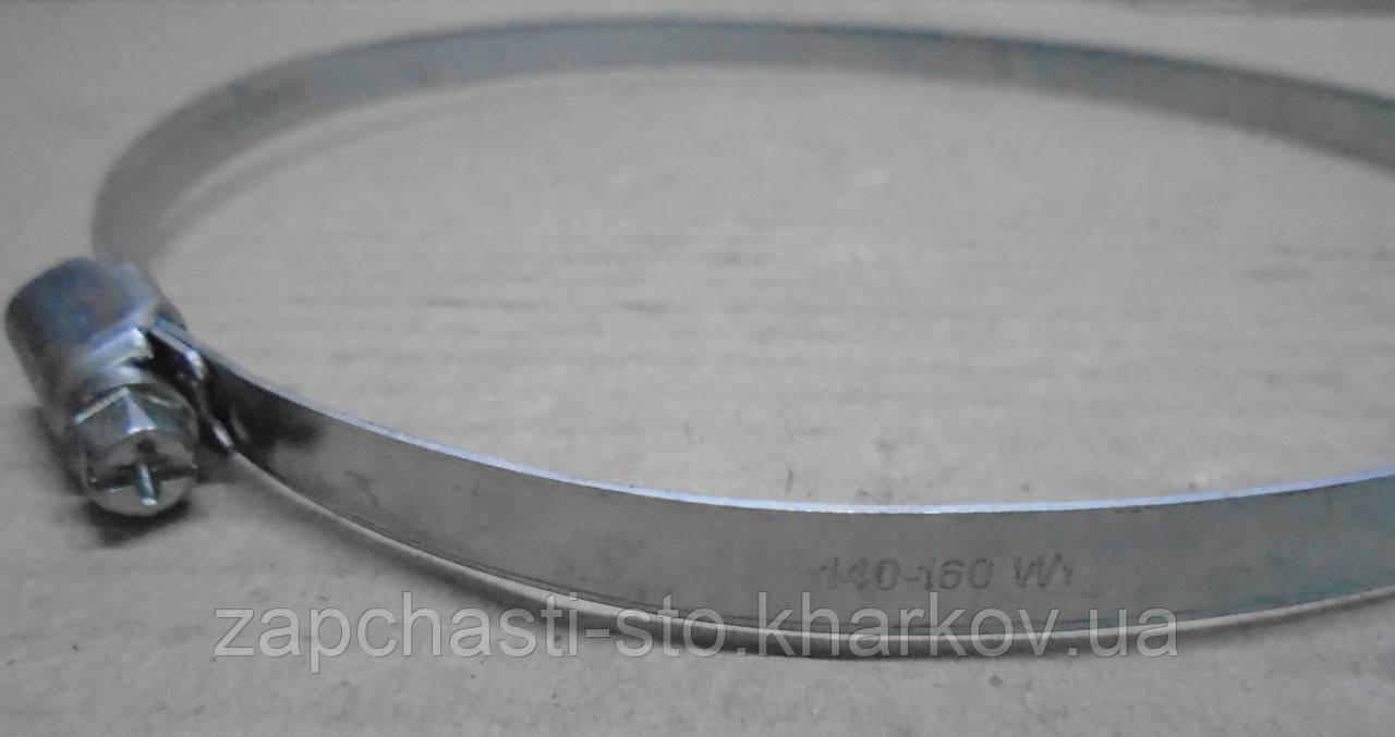 Хомут металлический червячный 140-160мм LSA