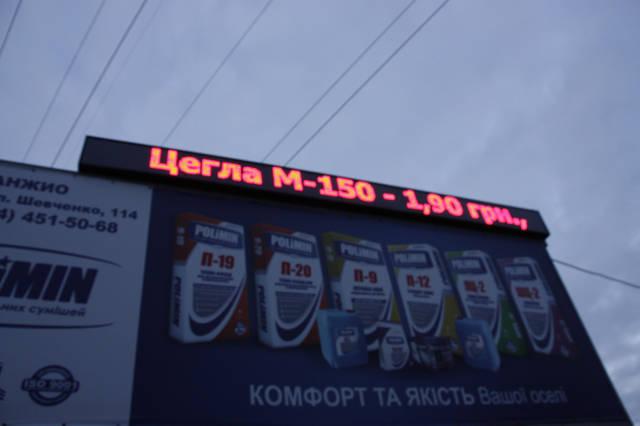 Анжио с. Хотов, ул. Шевченко, 114