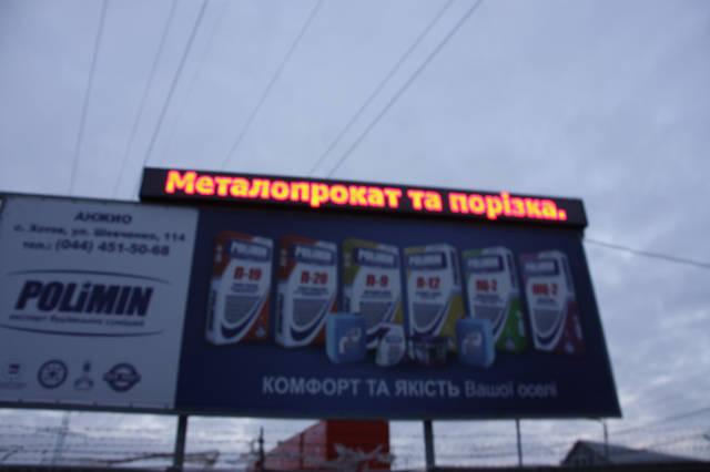 Анжио с. Хотов, ул. Шевченко, 114 1