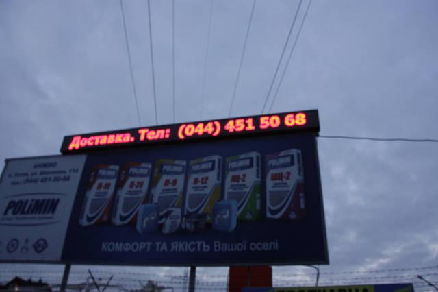 Анжио с. Хотов, ул. Шевченко, 114 2