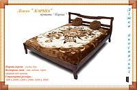 """Деревянная кровать """"Карина"""" Мебель с натурального дерева."""