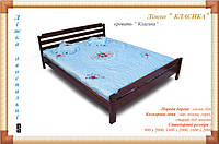 """Деревянная кровать """"Класика"""" Мебель с натурального дерева."""