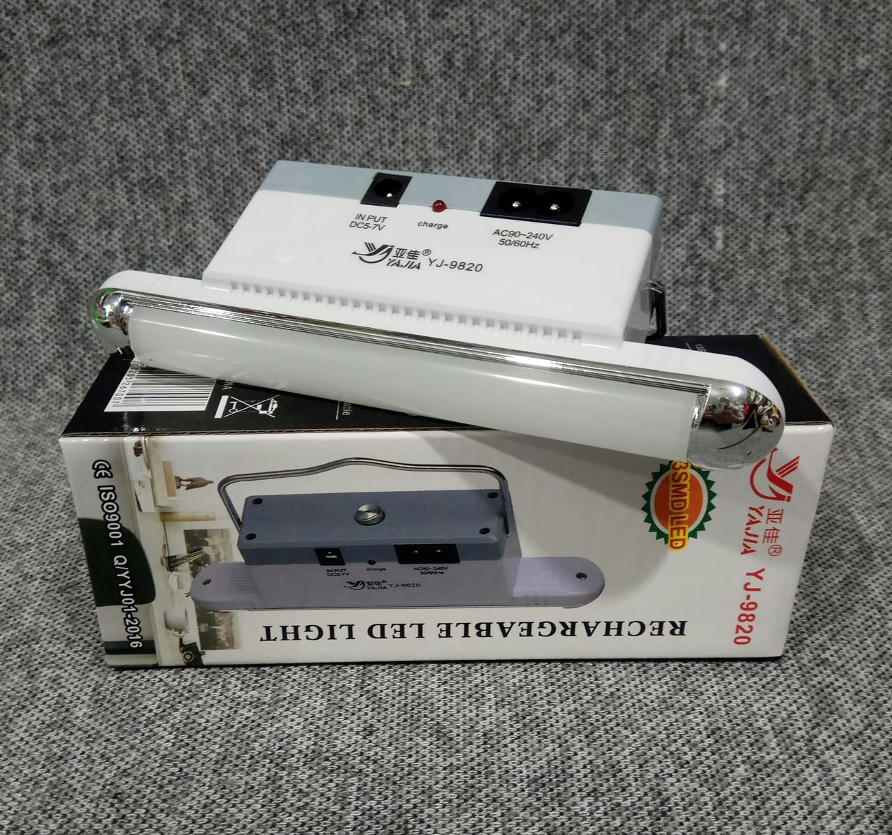 Аккумуляторный фонарь лампа YJ 9820