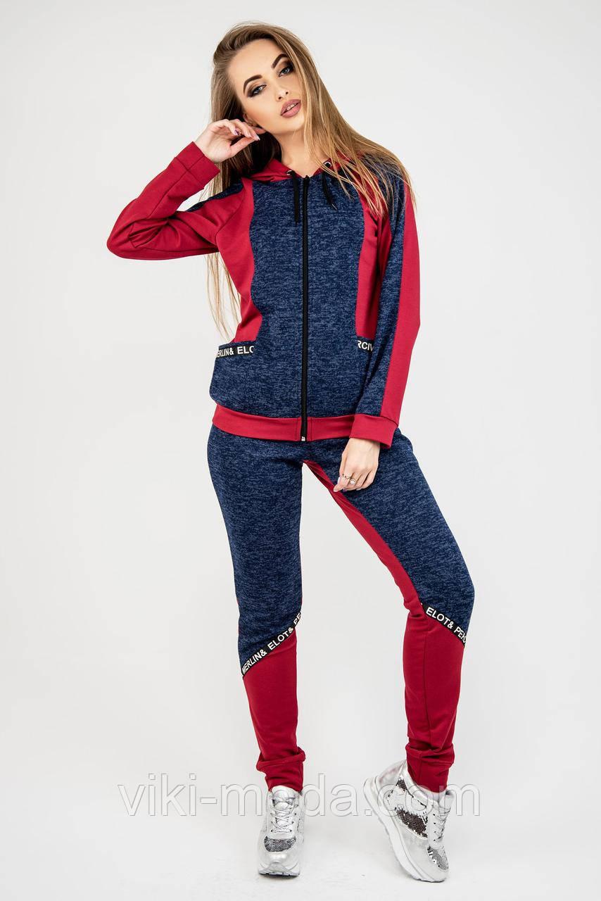 Молодежный спортивный костюм Элот (бордовый)