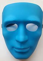 Маска театральная синяя крутая Лицо