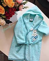 Детский махровый халат с капюшоном 1-4 года