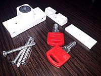 Блокирующий замок Baby Safe Lock (BSL)
