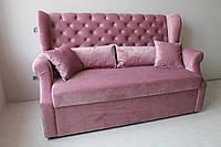Розовый диван со спальным местом на кухню