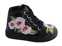 Ботинки Minimen 67VISHBLACK 22 Черный