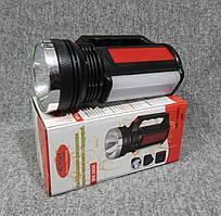 Фонарь аккумуляторный Wimpex 2836