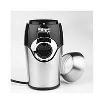 Кофемолка DSP KA 3001