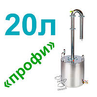 "Дистиллятор готовый на 20 литров ""Профи"", фото 1"