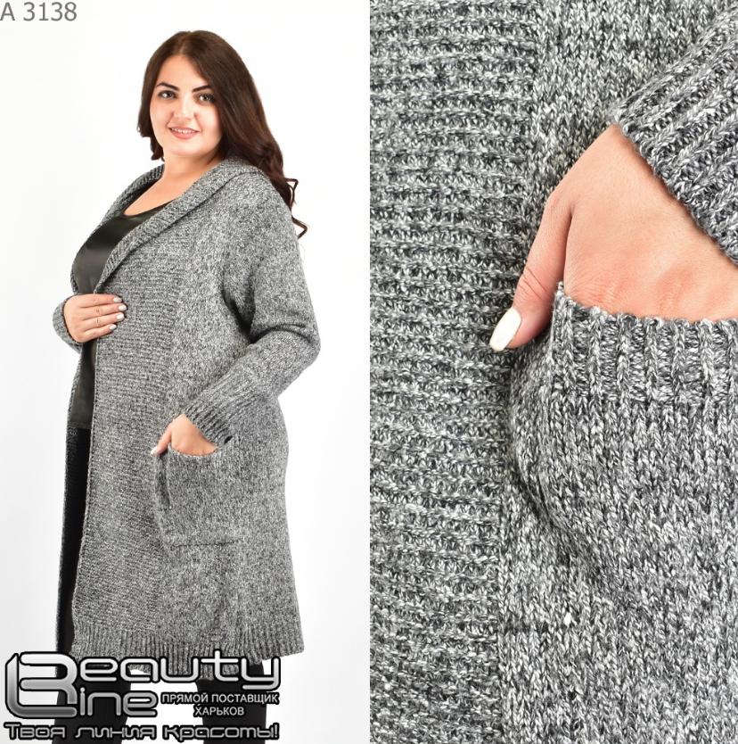 вязаный кардиган женский большого размера фабрика моды батал р 50