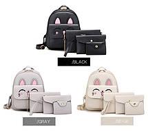 Комплект Рюкзак+Клатч+Кошелек+Калтхолдер+Брелок мишка. 3 цвета. Кот Smile., фото 2