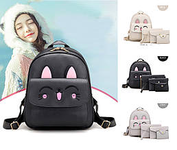 Комплект Рюкзак+Клатч+Кошелек+Калтхолдер+Брелок мишка. 3 цвета. Кот Smile.