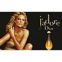 Парфюмерия в мини флаконе, женские духи Miss Dior Cherie 50 мл